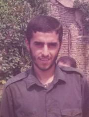 معرفی شهید مازندران