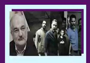 صحبتهای رئیس پلیس مواد مخدر درباره حواشی فیلم «متری شیش و نیم» + ویدئو