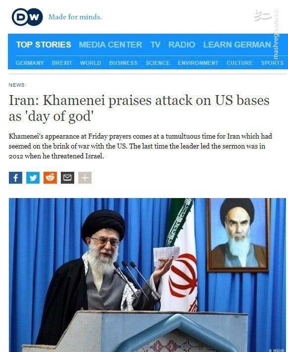 بازتاب بیانات مقام معظم رهبری در رسانه های خارجی: ایران سیلی محکمی به صورت آمریکا زد/ نیروهای قدس سپاه، رزمندگان بدون مرز هستند