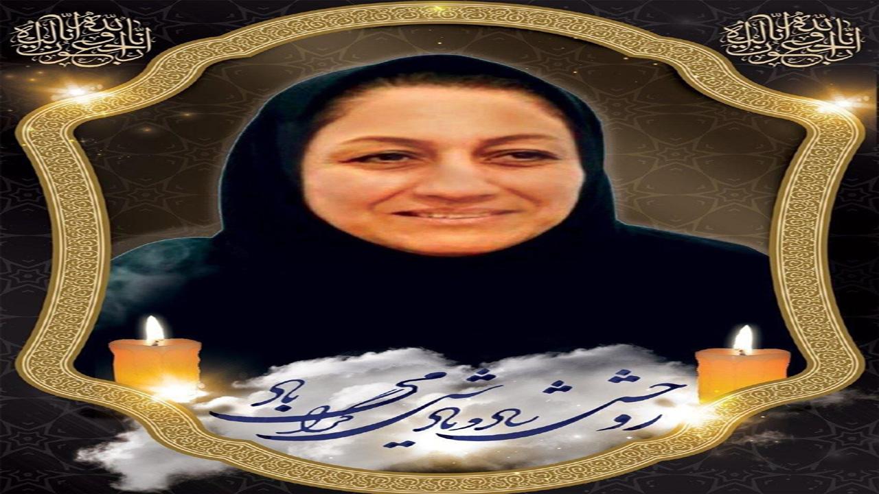 ثبت ششمین شهید مبارزه با کرونا در مازندران