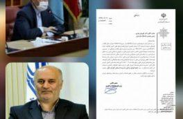 رئیس دانشگاه مازندران به عنوان عضو شورای مرکزی مدیریت استانی آموزش عالی منصوب شد