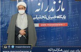 سبک زندگی اسلامی هردوشنبه ها در پایگاه خبری مازندرانه