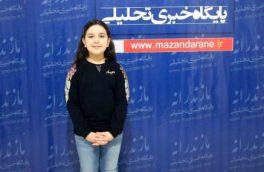 گزارش ناب خبرنگار نوجوان مازندرانه در خصوص کودکان کار