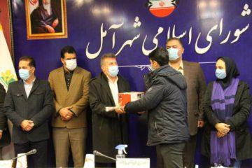 تجلیل شورای اسلامی شهر و شهرداری آمل از پرستاران آملی