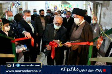 مراسم افتتاحیه شبستان و حسینیه شهدای سجادیه آمل برگزار شد