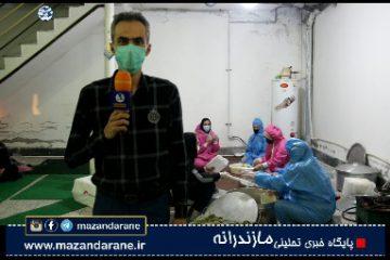 پخت و توزیع 500 پرس غذای گرم بین نیازمندان به همت خیریه حضرت زینب س آمل