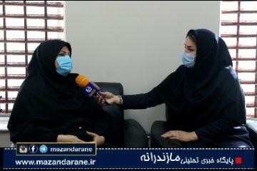 صحبت های شنیدنی رئیس اداره بهزیستی شهرستان آمل در گفتگو با مازندرانه