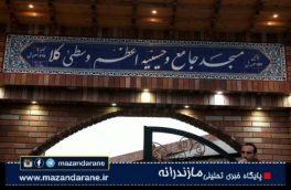 برگزاری مراسم عزاداری تاسوعای حسینی در روستای وسطی کلای شهرستان آمل